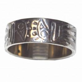 925 Silver Judaic Band