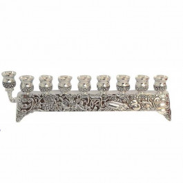 New Judaica Beautiful Unique Silver  Hanukia Menorah