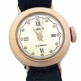 "Russian Vintage 14k Gold ""chaika"" Women's Wristwatch"