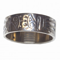 925 Silver Judaic Band