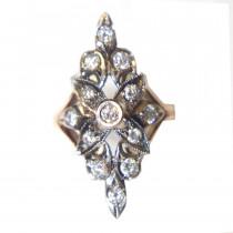 Estate 14k Gold Diamond Ring